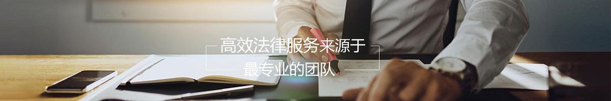 沈阳离婚律师-沈阳婚姻律师-沈阳婚姻法律咨询
